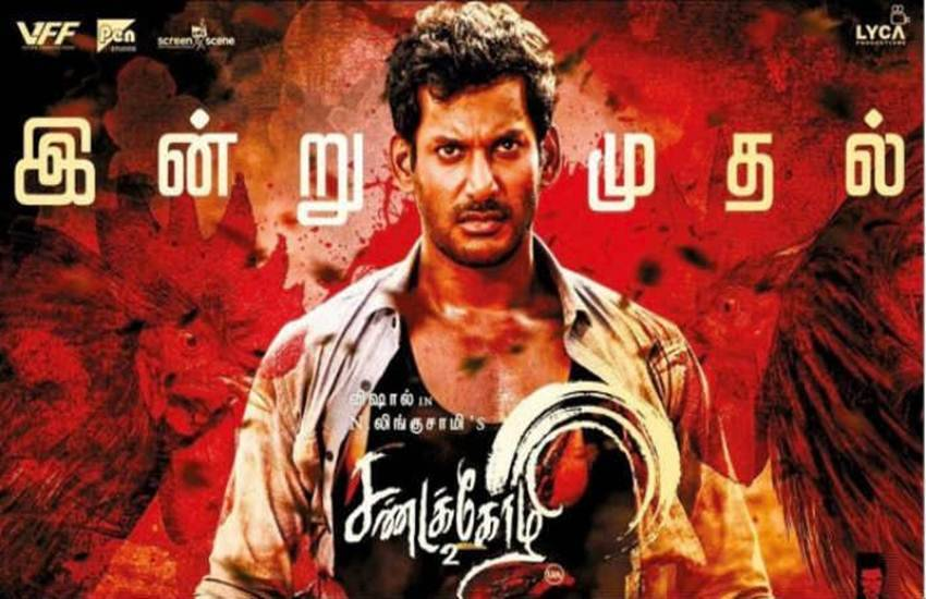 2.0 full movie in tamil free download isaimini