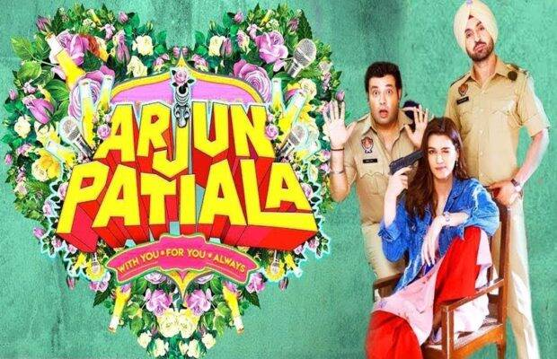 Arjun Patiala (2019)Most Ultra senseless and ilogical film in the recent times 0.5 Star